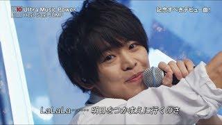 UltraMusicPowerウィークエンダーPreciousGirl/Hey!Say!JUMP