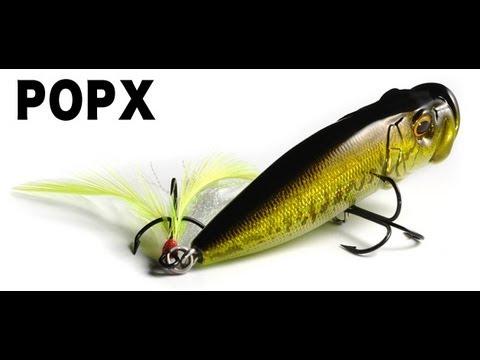 Vobler Megabass PopX 6.4cm 7g Karakusa Tiger F