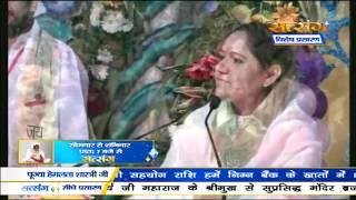 Vedijhali Radha Krishna Murari Bhajan 9627225222 !! Devi Hemlata Shastri ji