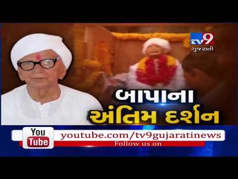 Banaskantha: CM Vijay Rupani to bid adieu to Sant Sadaram Bapa at Totana today- Tv9