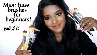 Beginners Self-Makeup Affordable Makeup Brush Guide!