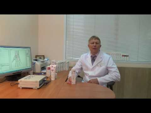 Рак простаты и диффузные изменения