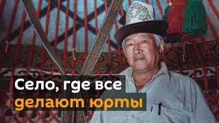 Арабы платят жителям кыргызского села $ 200 тысяч за уникальный товар