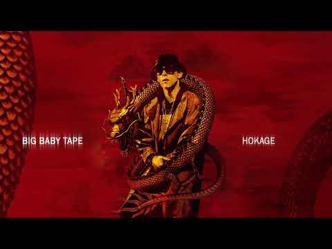 Big Baby Tape - Hokage   Official Audio