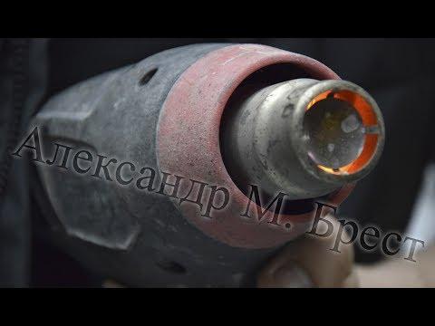 Фен перестал греть \ Как починить технический фен Skil \ Ремонт инструмента