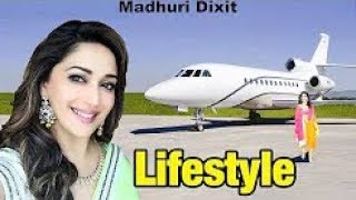Madhuri Dixit Lifestyle | Unknown Facts | Net Worth | House | Family | Madhuri Dixit Biography 2019