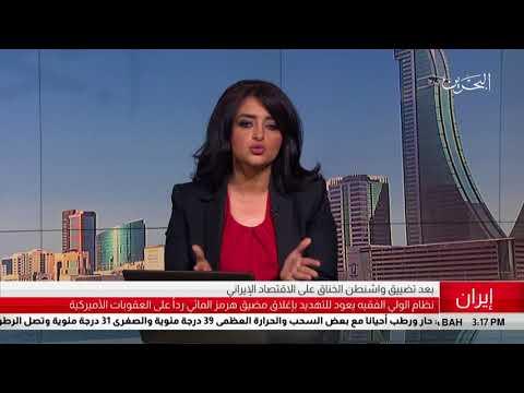 الاستاذ فرات البسام مستشار المجلس العربي الافريقي للتكامل والتنمية