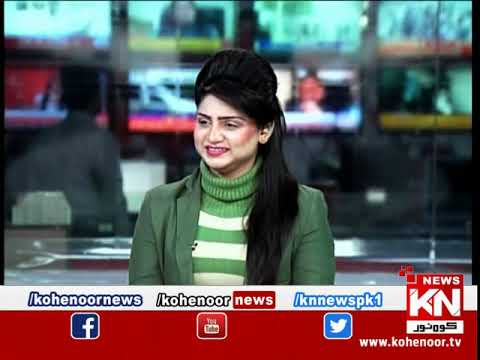Kohenoor@9 16 December 2019 | Kohenoor News Pakistan