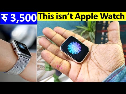 This is NOT an Apple Watch !