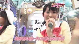 【HD】MM学園 合唱部 - めちゃモテ I LOVE YOU - YouTube
