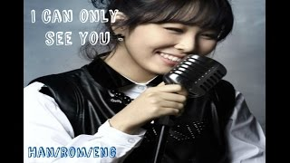 Kwon Jin Ah -- I Can Only See You [ENG SUB/HAN/ROM] (그대만 보여요)  (You're All Surrounded OST)