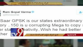 RGVs Twitter Attack On Naga Babu   TV9