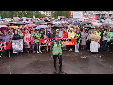 2019-06-30 Обращение к губернатору И А  Орлову от жителей Котласа (видео)