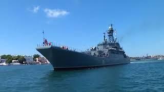 Программа дня ВМФ в Севастополе