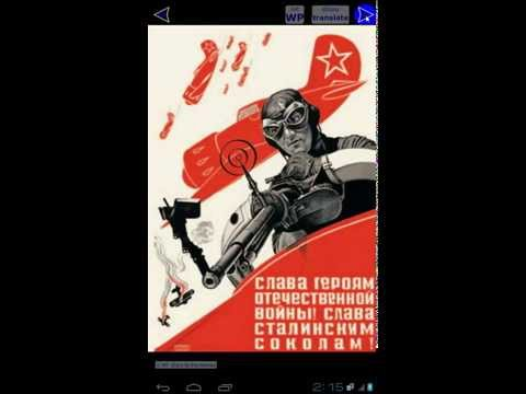 Video of Russian WWII Posters