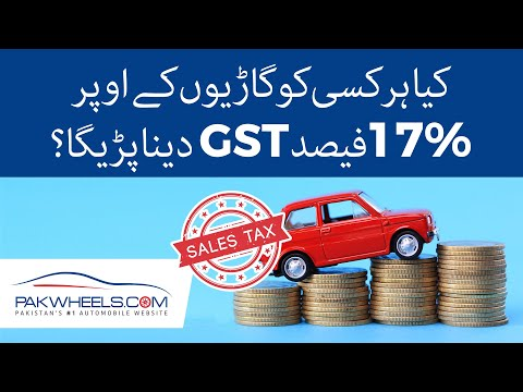 Newly Imposed 17% Sales Tax on Used Cars Explained | PakWheels