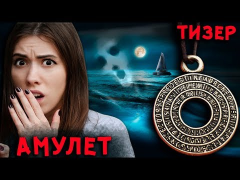 Ушкова елена михайловна астролог сайт