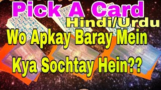 Hindi/Urdu | Wo Apkay Baray mein Kya Sochtay Hein | Unkay Msgs💌 | Pick A Card💕 | Timeless 💕💕