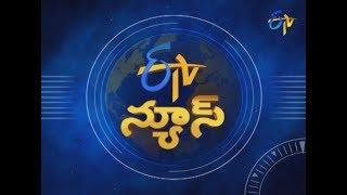9 PM | ETV Telugu News | 8th October 2019