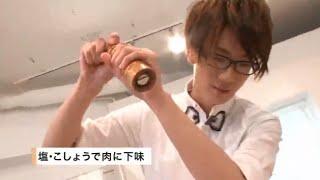 料理大好き声優・江口拓也が某イケメン俳優のお料理番組を意識した結果wwwWATANUキッチン