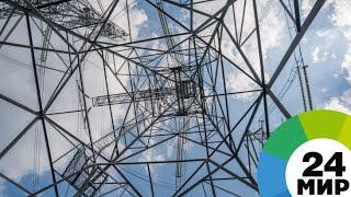 На Уч-Курганской ГЭС в Кыргызстане произошел сбой - МИР 24