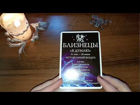 Кармический гороскоп по годам рождения