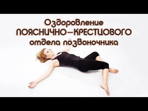 Гимнастика при коксартрозе тазобедренного сустава 1 степени лечение