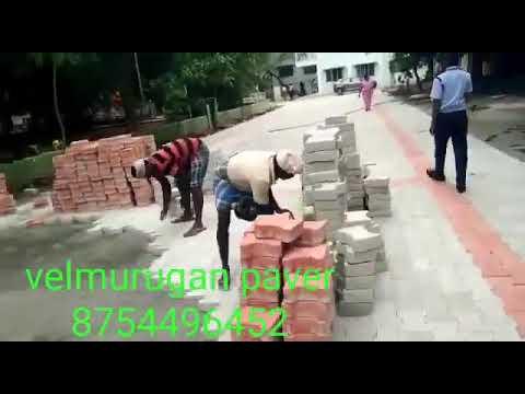 Rubber Mould Paver Block Flooring Services
