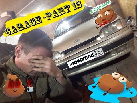 #12 Garage Как сгнила ВАЗ 2114 за 13 лет. Замена порогов и дна  Четырки. Сварка авто!