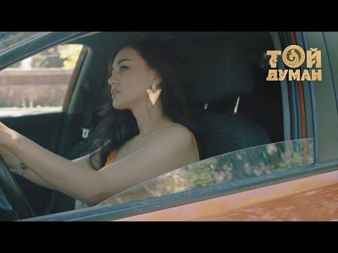 Камила Жұмабаева - Бойдақ қыз