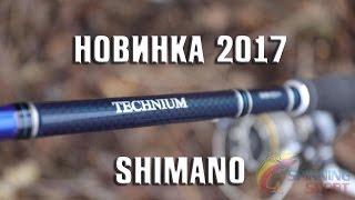 Shimano technium df bx 270 ml