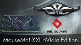 Red Square Mouse Mat XXL - nVidia edition :) По-моему красив!