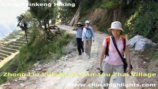 Video : China : Hiking around LongJi rice terraces, GuangXi province - video