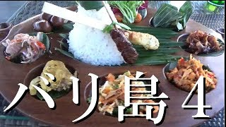 バリ島旅行記4おかんTVBalisolotravelfromJapan
