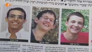 ZDF Auslandsjournal: Israel manipulierte Berichterstattung über den Tod der 3 jugendlichen Siedler