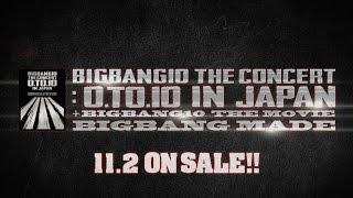 BIGBANG   BANG BANG BANG (BIGBANG10 THE CONCERT : 0.TO.10 IN JAPAN)