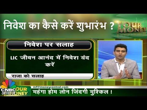 No Confidence Motion | CNBC Awaaz Live Stream | Live
