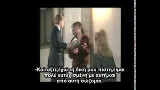 Οι ''Μάρτυρες του Ιεχωβά'' στην πόρτα σου.-Νο 1(Το πρώτο ψέμα)..