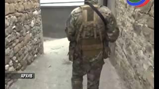 В Цумадинском районе ликвидирован главарь местной бандгруппы
