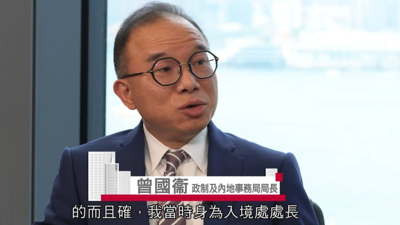 Secretary for Constitutional and Mainland Affairs Erick Tsang | HK Open TV (Cantonese) (22.5.2020)
