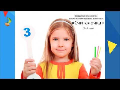 """KidsVisitor.com - Центр интеллектуального и творческого развития """"Кмітень"""""""