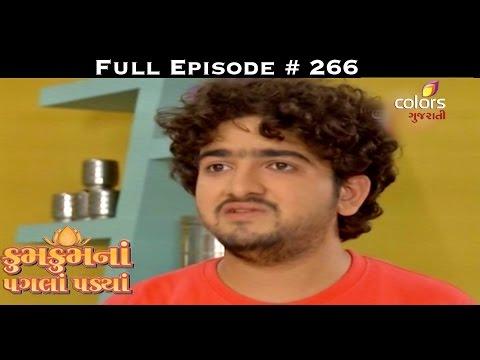 Kumkum-na-Pagla-Padya--20th-April-2016--કુમકુમનાં-પગલાં-પડ્યાં--Full-Episode