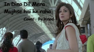 In Dino | Life in a Metro | Pritam | Cover By Vinod - YouTube