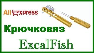 Приспособление для вязки рыболовных узлов