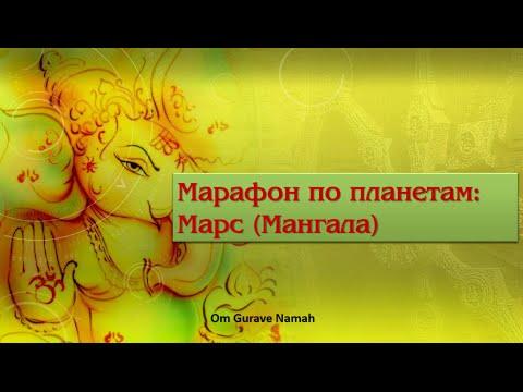 Елена молдованова астролог цены