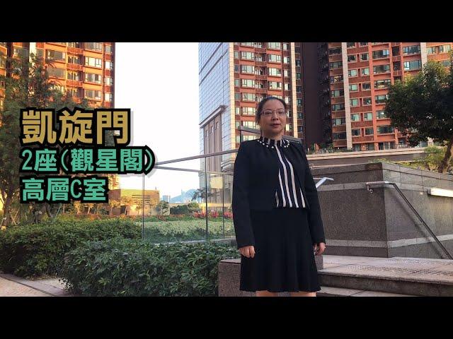 【#代理Ada推介】#九龍站 #凱旋門 頂級空中會所罕有4房