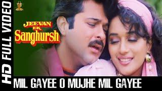 Jeevan Ek Sanghursh Movie|Anil Kapoor, Madhuri   - YouTube