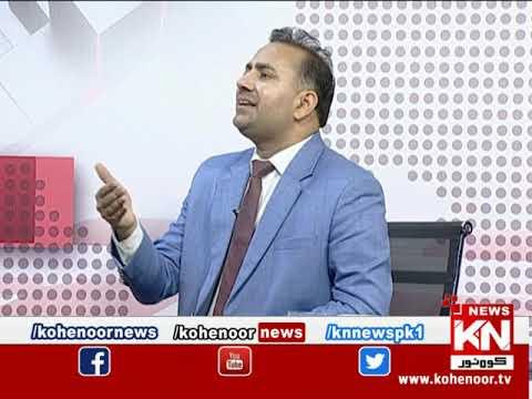 Kohenoor@9 29 May 2020 | Kohenoor News Pakistan