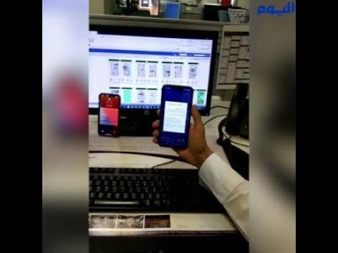 بالفيديو .. اختبار «الإنذار المبكر» على الهواتف المتنقلة بالشرقية