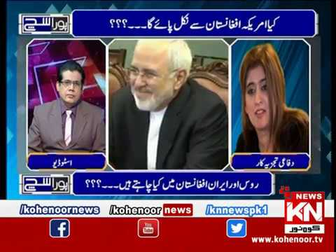 Pora Sach 20 December 2018 | Kohenoor News Pakistan